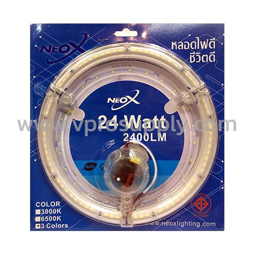 หลอดไส้กลม LED 24W/DL Neo-X